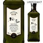 桜尾 ジン 700ml クラフトジン 中国醸造 オリジナル S