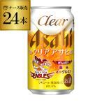 アサヒ クリアアサヒ 楽天イーグルス缶 350ml×24缶 1ケース【ケース】 新ジャンル 第三のビール 国産 日本 長S 楽天 イーグルス