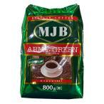 4/15限定+5% MJB アーミーグリーン レギュラーコーヒー(粉)900g袋(0.9kg) 珈琲 長S 母の日 父の日