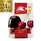 ザイニ ボエリ チェリー チョコレート 150g×24袋 送料無料 バレンタイン ホワイトデー チョコ イタリア 義理チョコ ボンボン 長S
