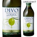 ディーボ エクストラ バージン オリーブオイル 1,000ml 1L 1l PET ペットボトル イタリア 賞味期限 2020/07/25 EX EV 長S