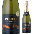 ノンアルコールワイン ピエール ゼロ ブラン ド ブラン NV 750ml スパークリングワイン 辛口 清涼飲料水 アルコール度数0.0% ブドウジュース 長S