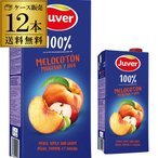 JUVER フベル ピーチ100%ジュース 送料無料 ケース(12本入り)