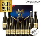 《包装済》アサヒ DPB-3ドライプレミアム豊醸エクストラ瓶セット【送料無料】[冬贈][歳暮 お歳暮 人気 ギフト 売れ筋 ビール ランキング]