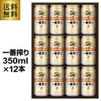 お中元 ビール 画像