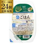 送料無料 からだシフト 糖質コントロール ごはん 大麦入り 3食 (150g×3)×8個 計24食(1ケース) 糖質 オフ  低糖質 ロカボ 150g 長S