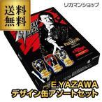 予約 7/24発売 サントリー BPR12F ザ プレミアム モルツ「E.YAZAWAデザイン缶アソートセット」 350ml×12本入  4セットまで同梱可能 自宅用 矢沢永吉 yazawa 長S