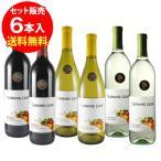 ワイン ターニングリーフ6本セット セット(6本入) 送料無料の画像