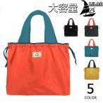エコバッグショッピングバッグ 折りたたみ 袋 買い物レジかごバッグ ナイロン防水エ大容量ハンドバッグ  5color
