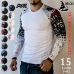 加圧シャツ アンダーシャツ メンズ 長袖 コンプレッションウェア トレーニングウェア 加圧インナー 吸汗速乾 運動着 おしゃれ 15色