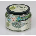 アロエベラ ウォータージェル 310g オールインワンジェル ゲル 保湿 クリーム 化粧品 普通郵便送料無料