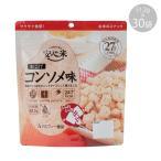 11421619 アルファー食品 安心米おこげ コンソメ味 51.2g ×30袋 送料無料  代引き不可