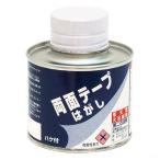 日本ミラコン 両面テープはがし 缶100ML PRO-17 送料無料