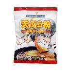 桜井食品 天ぷら粉 400g×20個 送料無料  代引き不可