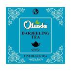 ボーアンドボン オリンダ紅茶 ダージリン 2g×100TB×12個 送料無料  代引き不可