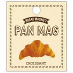 PANMAG パンマグネット クロワッサン b069  5個セット 送料無料