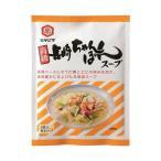 宮島醤油 高級長崎ちゃんぽんスープ 5食×60袋 622020 送料無料