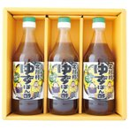 北川村ゆず王国 ギフトセット P3  ゆずポン酢(青ゆずこしょう味)500ml 3本セット 15008 送料無料  代引き不可