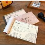 アンティーク風 おしゃれな 複写式 領収書 文房具 事務用品 伝票