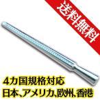 リングゲージ 4種類規格 指輪 リングサイズ リングゲージ棒 測り 指計測