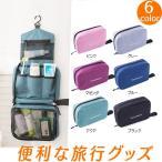 Second Bag, Pouch - トラベルバッグ トラベルポーチ バッグインバッグ 旅行用品 インナーバッグ 整理 baginbag 収納 大きめ