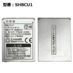 ソフトバンク純正商品 かんたん携帯 108SH電池パック(SHBCU1)