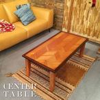 Nock ノック センターテーブル ヘリンボーン デザイン テーブル コーヒーテーブル おしゃれ リビングテーブル 北欧 ヘリンボーン GT-872