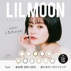 ��20%���ե����ݥꡪ�ۥ��饳�� ���顼�����ȡ�LILMOON(�����) ���ǡ� ���� ���饳��[14.4mm/�٤ʤ��٤���/1day/10��]