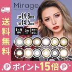 「Mirage(ミラージュ)[14.5mm・14.8mm/1month/2枚] ゆきぽよ」の画像