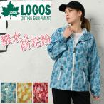 【LOGOS】ロゴス マウンテンパーカー ウィンドブレーカー レディース 山ガール ファッション アウトドア ウェア ナイロンパーカージャケット 大きいサイズ