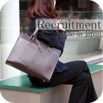 トートバッグ  ビジネスバッグ 本革 A4 書類 収納 通勤用 女性用 リクルートバッグ 就職活動 革 日本製 ライム キャリア L1105