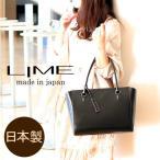 フォーマルバッグ ビジネスバッグ レディース 黒 本革 日本製 革 セレモニー レザー 入園式 結婚式 ライム フォーマル L1244