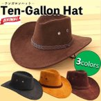 Ten-Gallon Hat - テンガロンハット ウエスタンハット メンズ 帽子 つば広 ( ブラウン ブラック キャメル)