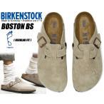 BIRKENSTOCK BOSTON BS(REGULAR FIT) TAUPE 0560771 ビルケンシュトック ボストン BS サンダル ミュール クロッグ トープ スウェード レギュラーフィット