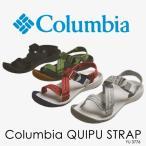 ショッピングコロンビア コロンビア columbia キープストラップサンダル メンズ スポーツサンダル スポサン