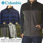 送料無料 columbia コロンビア バックアイスプリングスジャケット メンズ フリース
