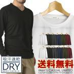 メンズ tシャツ-商品画像