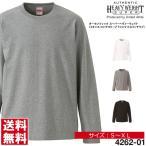 tシャツ 長袖 メンズ 無地 UnitedAthle ユナイテッドアスレ 7.1オンス ロングスリーブTシャツ 1.6インチリブ ロンT ユニフォーム 4262-01 通販M3