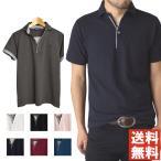 送料無料 メンズ ポロシャツフェイクレイヤード半袖ポロシャツ ボーダー使いスキッパー 通販M