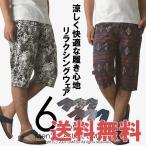 送料無料 ステテコ メンズ ルームウェア ハーフパンツ キングサイズ パジャマ シアサッカー 通販M