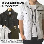 シャツ ジャケット メンズ カモフラ ミリタリー 半袖 M-65 迷彩 通販M
