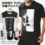 ロング丈Tシャツ メンズ 半袖 mickey ミッキーマウス ディズニー disney ロング ストリート ベースボール 通販M