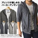 マリンパーカー メンズ プリント tシャツ セット アンサンブル 半袖 2枚組 通販P