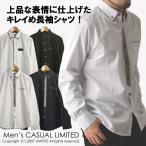 ボタンダウンシャツ メンズ 長袖 ストライプ切替 コットンチェック 二重襟 通販M