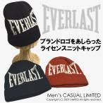 ニットキャップ メンズ 帽子 エバーラスト everlast ニット帽 ワッチキャップ 通販M