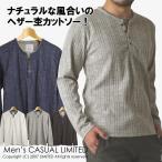 ショッピングカットソー カットソー メンズ 長袖 tシャツ 針ヌキ ロンt ロングtシャツ 通販M