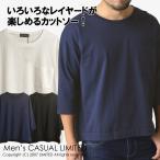 ショッピングカットソー セール カットソー メンズ 無地 7分袖 tシャツ ドロップショルダー ビッグ ルーズ ポケ付き 通販M