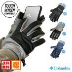 columbia コロンビア サーマレイターグローブ 手袋 フリース オムニヒート アウトドア 通販P