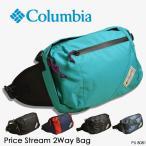 columbia コロンビア プライスストリーム2wayバッグ ショルダーバッグ ボディバッグ 撥水
