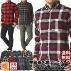 送料無料 ネルシャツ メンズ 長袖 チェック シャツ ワークシャツ r4l-0720 通販M セール